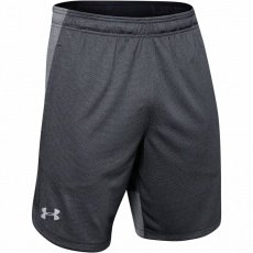 Pánske kraťasy Under Armour Knit Training Shorts - 1351641-001
