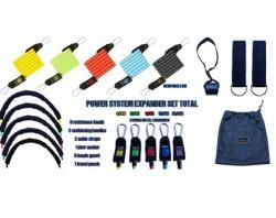 Power System Total Expander Set